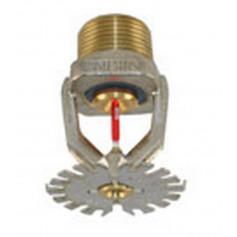 VK572 - EC/QREC Ordinary Hazard Pendent Spk (K14.0)