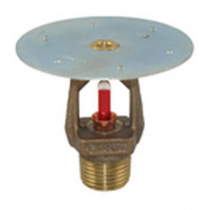 VK552 - Intermediate Level In-Rack Sprinkler Models